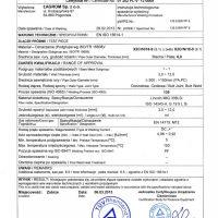 Qualification in welding procedures for metals – 6 mm metal sheet